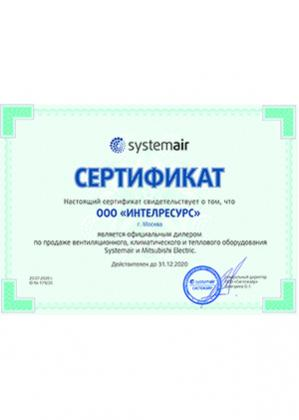 Systemair и Mitsubihi Electric
